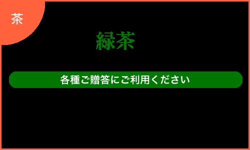 株式会社駒井商店